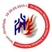 logo mistrzostw halowych dwuboju