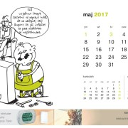 Kartka z kalendarza Beretta. Maj